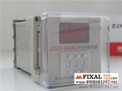 菲克苏_数显时间继电器_JSS20-48AMS_999S_220V_时间控制器_带底