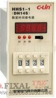 菲克苏_欣灵_HHS1-1(DH14S_JSS26A)数显时间继电器