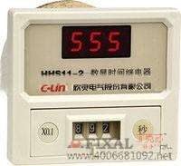 菲克苏_欣灵_HHS11-3(JS11DN)_数显时间继电器