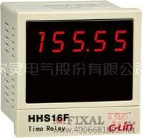 菲克苏_欣灵_HHS16F_智能数显时间继电器
