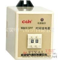菲克苏_欣灵_HHS3P(二位)数字式时间继电器