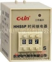 菲克苏_欣灵_HHS5P(拨码型ST3P_A)二位_时间继电器
