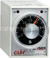 菲克苏_欣灵_HHS8C(AH3-3)时间继电器