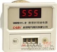菲克苏_欣灵_JSS14_三位(方)_数显时间继电器