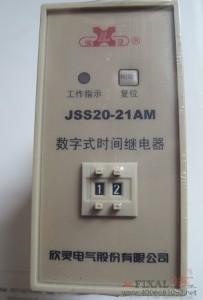 菲克苏_欣灵_JSS20-21AM_数字时间继电器