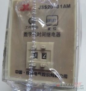 菲克苏_欣灵_JSS20-31AM_数字时间继电器