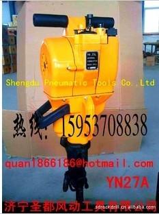 中国凿岩机制造商