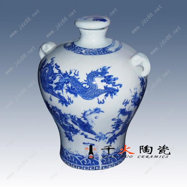景德镇酒瓶价格,定做酒瓶,批发酒瓶,陶瓷酒瓶厂