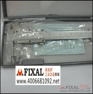 菲克苏_卡尺_游标卡尺_规格_0-150mm,精度:0.02mm。
