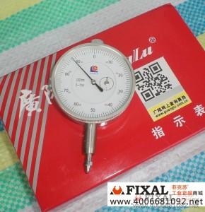 菲克苏_双重防伪_广陆千分表0-1MM精度0.001MM