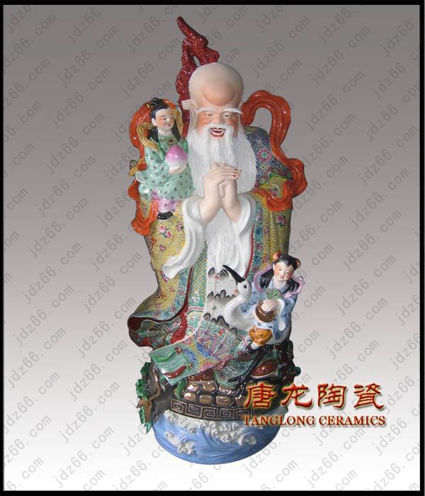 福禄寿,陶瓷福禄寿