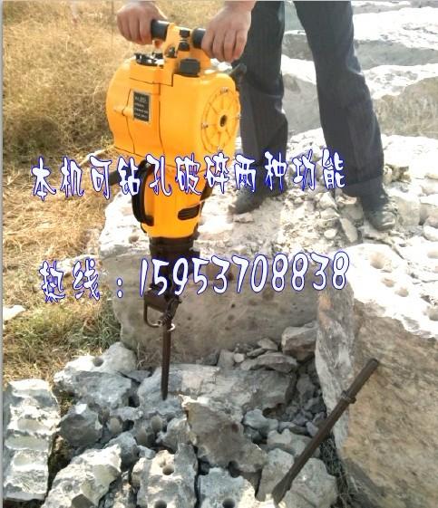济宁YN27C内燃凿岩机报价