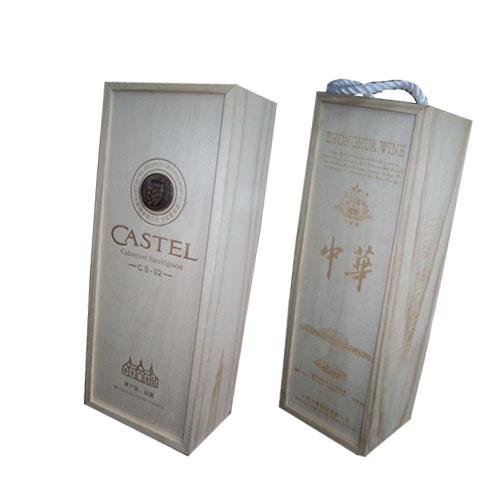 木质礼盒红酒包装盒