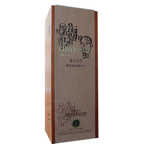 红酒包装|酒包装设计|葡萄酒包装设计|设计酒包装