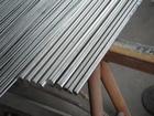 供应进口4140合金钢板4130钢棒