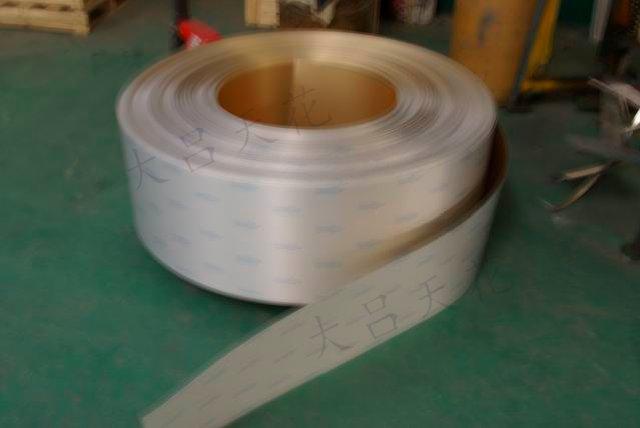 求购铝卷 铝带