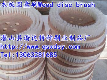 圆盘木板刷