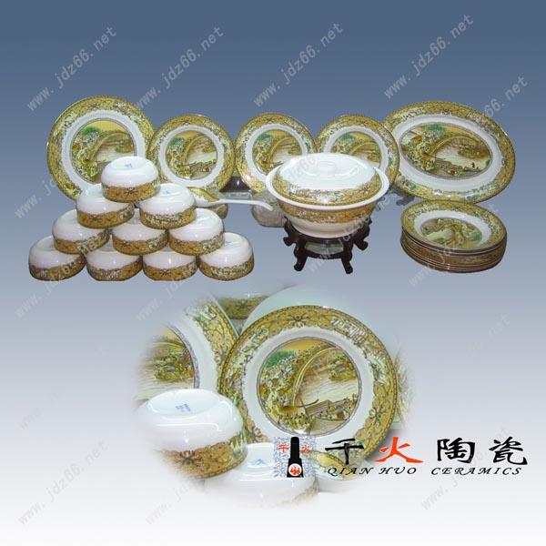 陶瓷餐具,礼品餐具,景德镇餐具价格