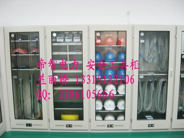 电力安全工具柜,工具柜标准要求:2000*800*450_高压柜