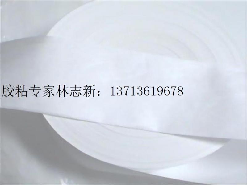 杜邦纸NOMEX