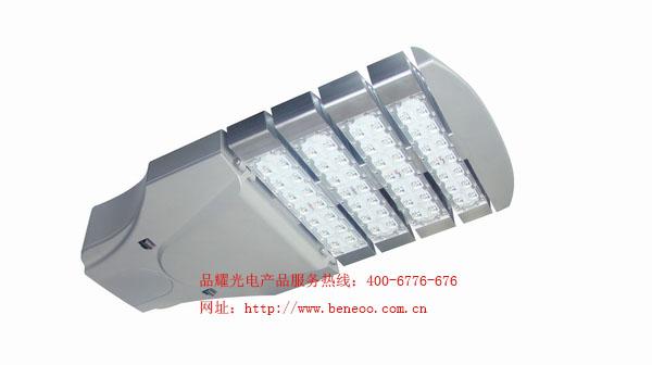 天津LED路灯生产厂家|北京LED路灯生产厂家|品耀光电
