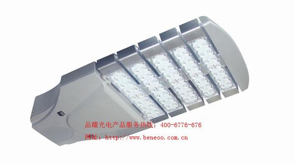 山东青岛LED路灯生产企业|山东LED路灯生产厂家|品耀光电