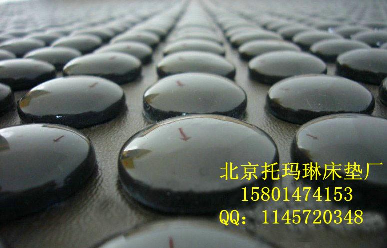 锗石床垫的作用韩国喜来健锗石床垫锗石床垫子