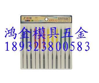 台湾REL-LEE(瑞利)FPT-12精密钻石锉刀组
