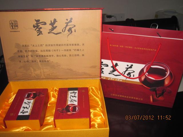 提供高当灵芝茶礼盒礼盒装灵芝茶保健茶礼品灵芝茶