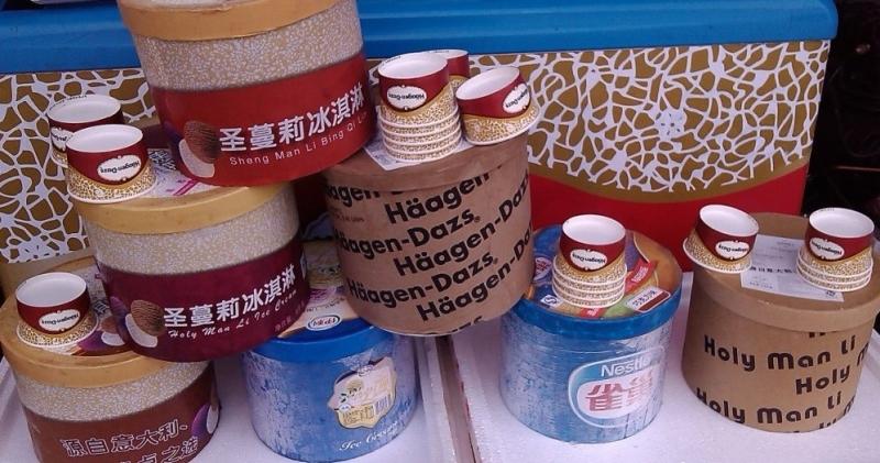 上海桶装冰淇淋_上海圣满利实业有限公