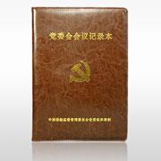 鄭州印家譜印刷