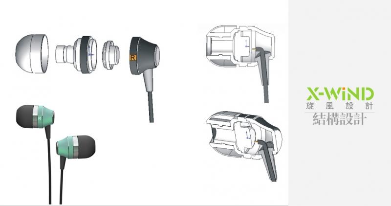 耳机塑胶模具结构图解