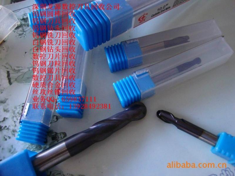 二手PCB钻头铣刀回收钨钢圆棒硬质合金回收数控刀具回收圆棒