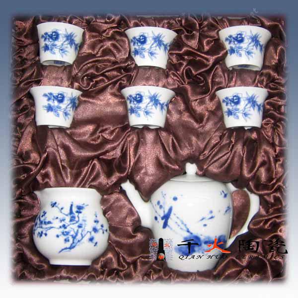 青花瓷茶具,新年礼品,景德镇茶具