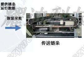 选择性波峰焊喷雾机,选择性波峰焊助焊剂喷雾机