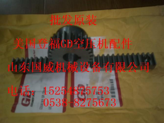 原装登福GD齿轮、齿条200SSU031、200SSU360
