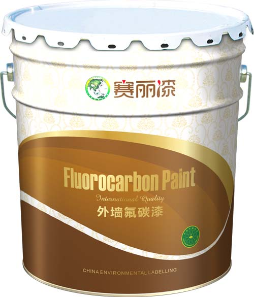 【赛丽漆】广西金属氟碳漆广西外墙氟碳漆赛丽外墙氟碳漆