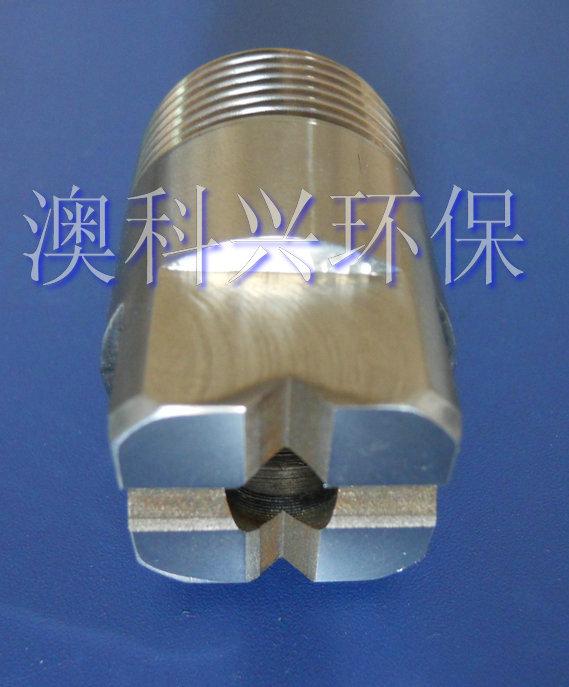 方形喷嘴,钢铁喷嘴,连铸喷嘴