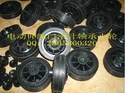 供电动伸缩门专用滚针轴承轮子厂家生产销售