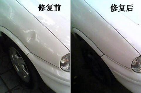 郑州神手汽车免喷漆凹陷修复