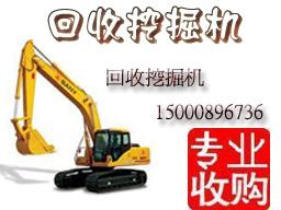 长期回收信息小松PC200-6或-7要求原装进口-2013