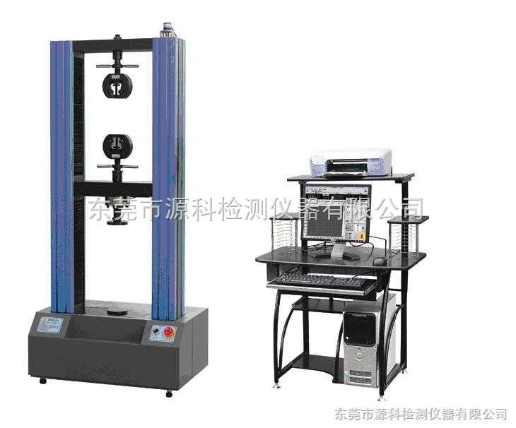 电脑控制材料试验机