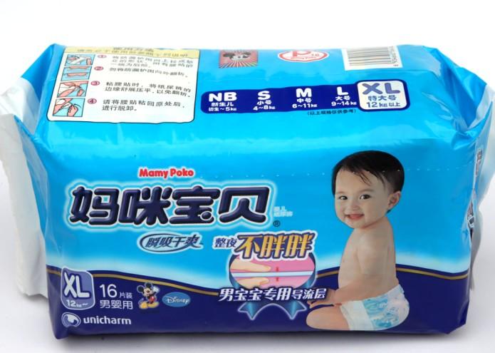 万千妈妈放心品牌妈咪宝贝纸尿裤促销价格,妈咪宝贝系列产品批发
