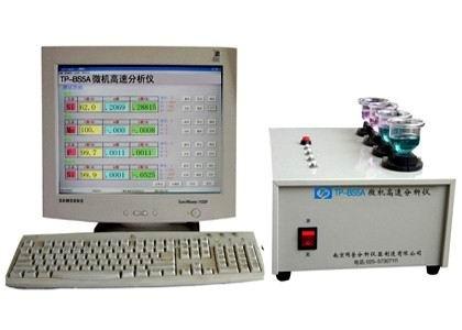 钢铁元素分析检测仪器