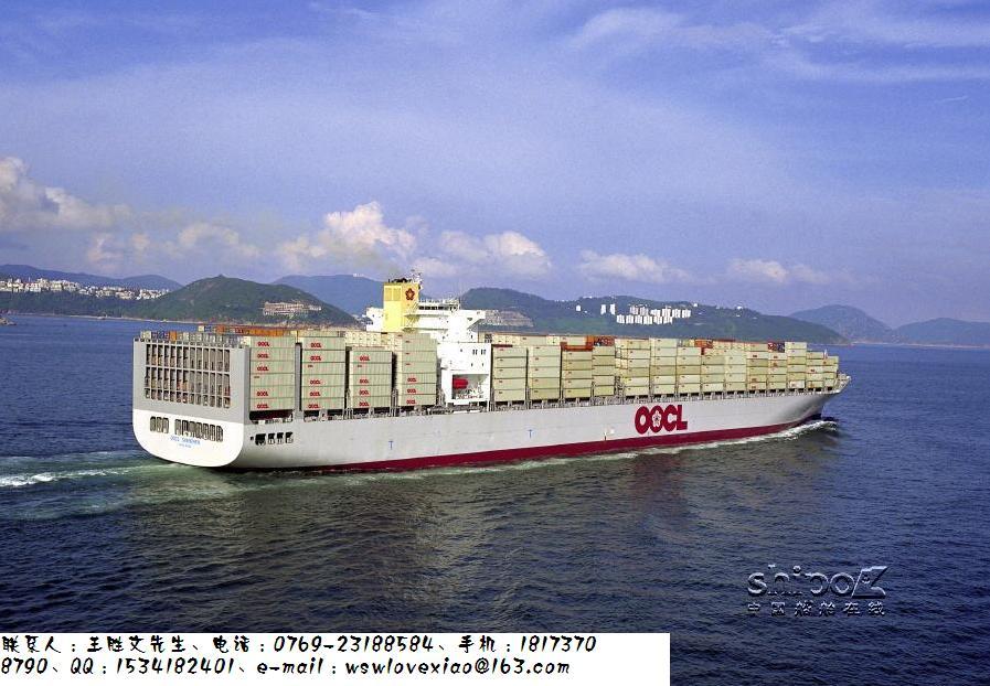 江苏物流海运公司
