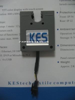 纱线感应器 探丝器
