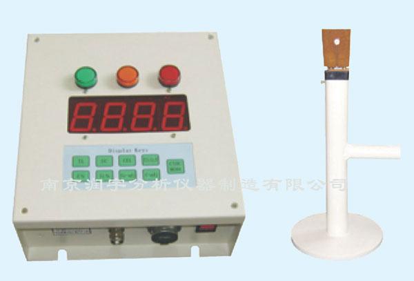 铁水检测仪|铁水成分检测仪