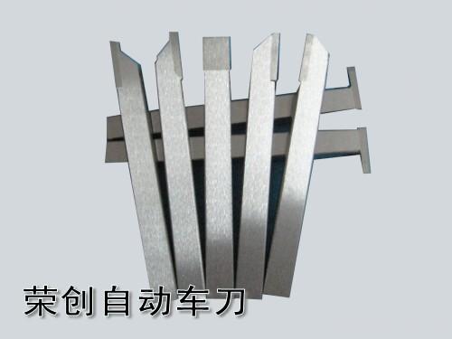广东UF20自动车刀,自动车床车刀,CNC自动车刀厂家