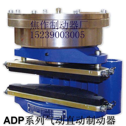 焦作制动器有限公司焦作制动器厂焦作制动器股份有限公司焦作制动器