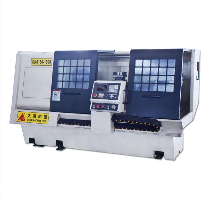 【欢迎来电咨询】浙江大海牌CK6150通用高刚性高精密数控车床